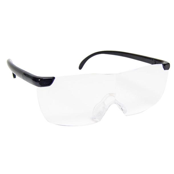Big Vision Glasses + 1 Pair FREE